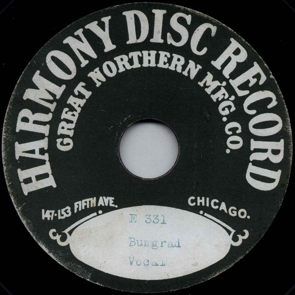 Harmony Disc Record