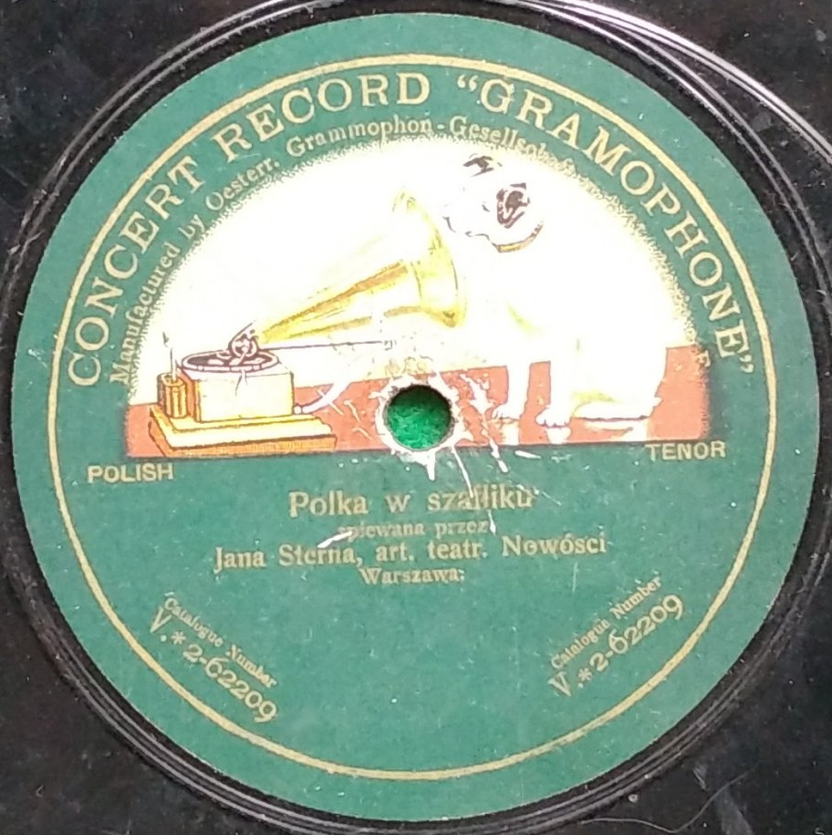 Concert Record