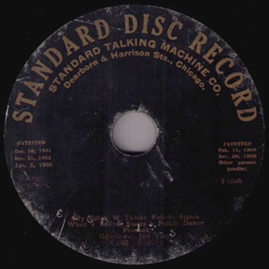 Standard Disc Record
